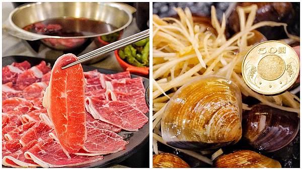 蔬鍋藝_200920_0.jpg