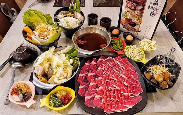 蔬鍋藝_200920_1.jpg