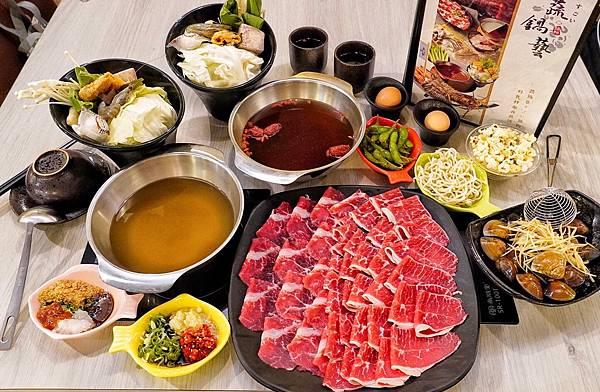 蔬鍋藝_200920_2.jpg