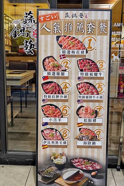蔬鍋藝_200920_6.jpg