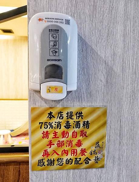 蔬鍋藝_200920_9.jpg