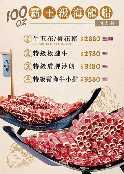 蔬鍋藝_200920_4_0.jpg
