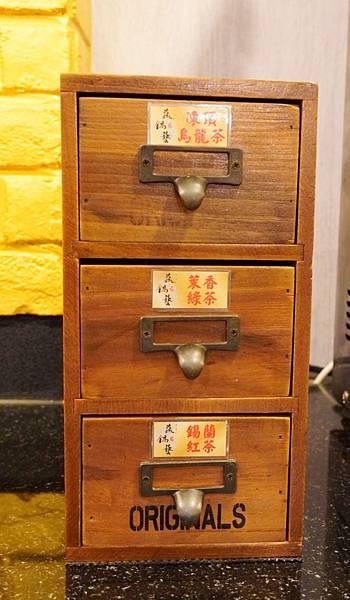 蔬鍋藝_200920_26.jpg