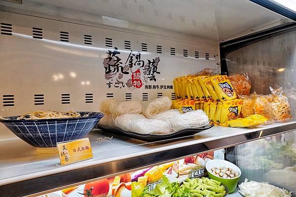 蔬鍋藝_200920_31.jpg