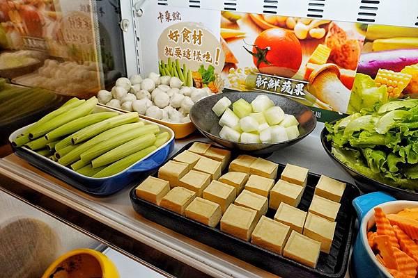 蔬鍋藝_200920_30.jpg