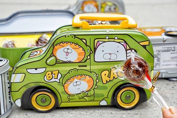 白爛貓存錢桶棒棒糖禮盒_200926_17.jpg