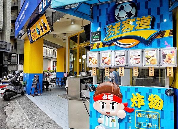 球客道復興旗艦店_200928_35.jpg