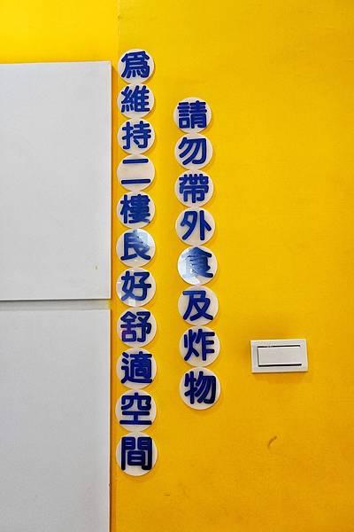球客道復興旗艦店_200928_76.jpg