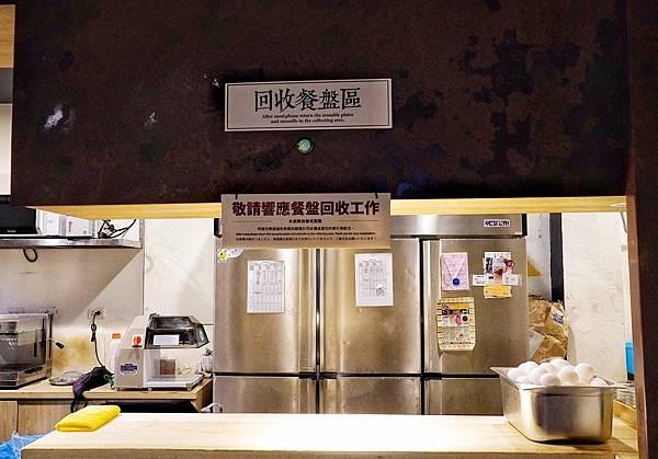 牛丁次郎坊_200929_17.jpg