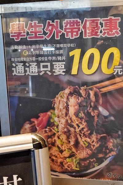牛丁次郎坊_200929_8.jpg