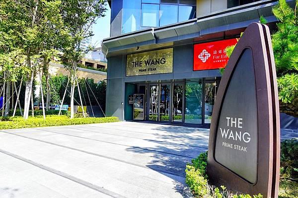 The Wang_201014_4.jpg