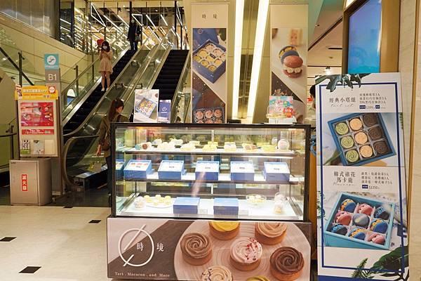 時境Deguster甜點_201018_2.jpg