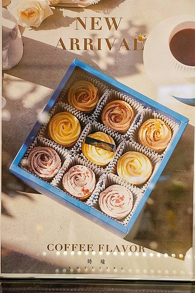 時境Deguster甜點_201018_8.jpg