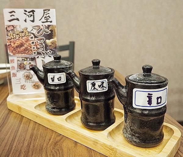 三河屋鰻魚飯_201019_35.jpg
