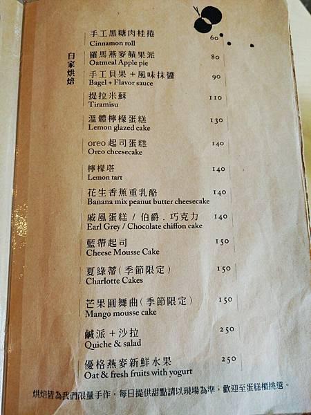 松果院子Restaurant Pinecone_201027_20.jpg