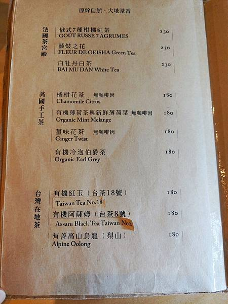 松果院子Restaurant Pinecone_201027_23.jpg