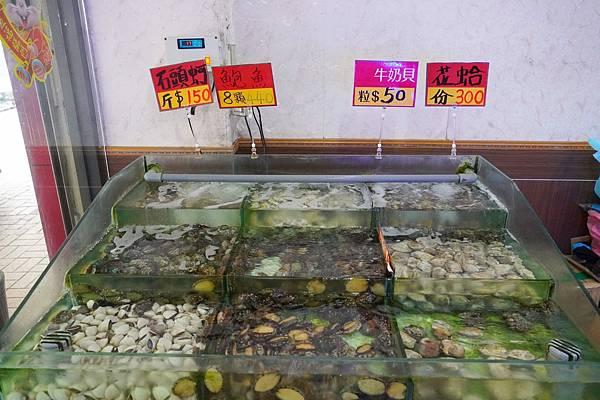 珍寶燒肥鵝餐廳_201029_8_0.jpg