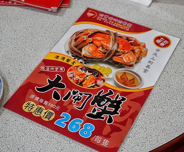 珍寶燒肥鵝餐廳_201029_15.jpg