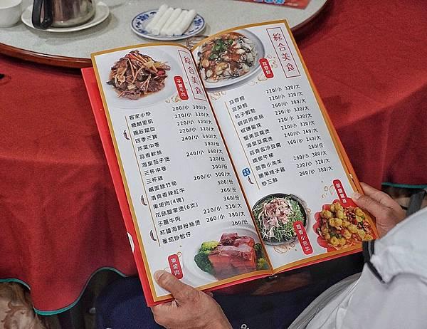 珍寶燒肥鵝餐廳_201029_16.jpg