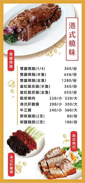 20201029_201029_2.jpg