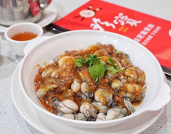 珍寶燒肥鵝餐廳_201029_21.jpg