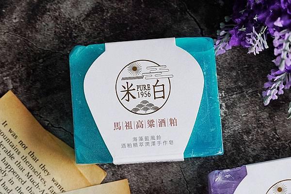 米白1956酒粕皂_201108_12.jpg