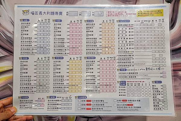 喵匠義式麵坊靜宜店_201108_15.jpg