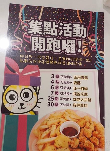 喵匠義式麵坊靜宜店_201108_17.jpg