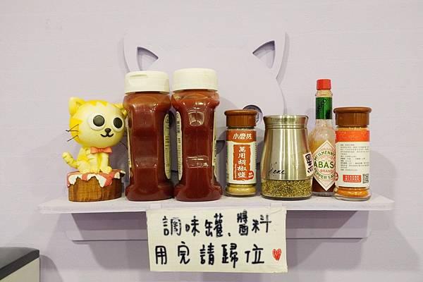 喵匠義式麵坊靜宜店_201108_13.jpg