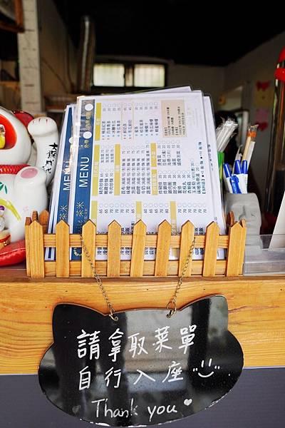 微笑茶米_201109_12.jpg