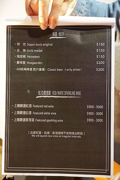 上癮餐酒館_201111_27.jpg