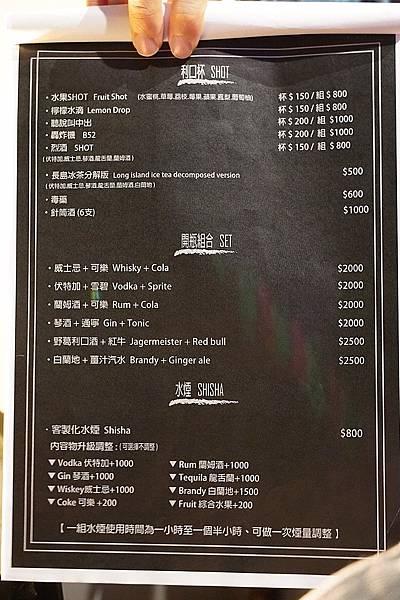 上癮餐酒館_201111_28.jpg