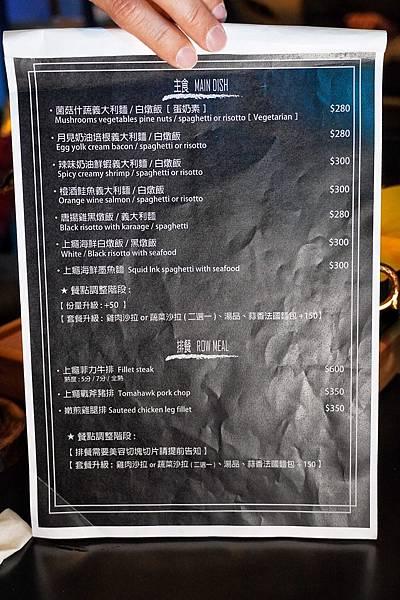 上癮餐酒館_201111_22.jpg