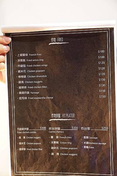 上癮餐酒館_201111_24.jpg