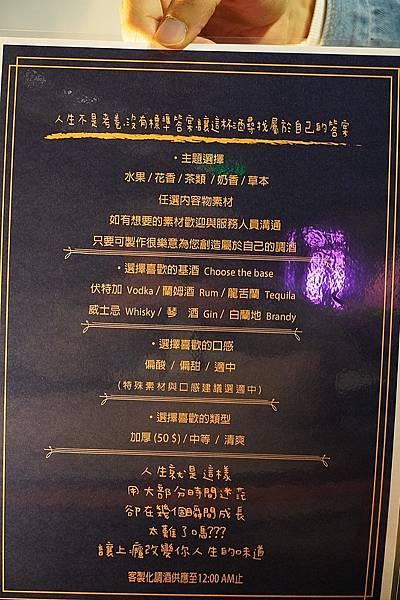 上癮餐酒館_201111_32.jpg