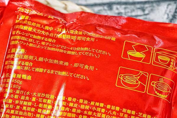 和秋美食_201112_20.jpg