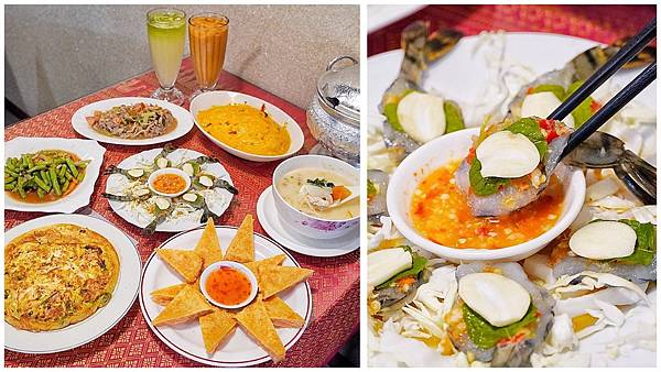 泰鑽泰式料理_201115_2.jpg