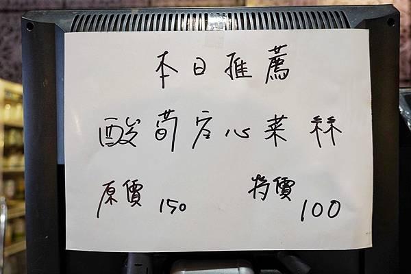 泰鑽泰式料理_201115_17.jpg