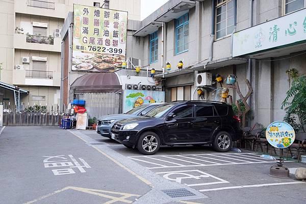 清心緣蔬食坊_201116_13.jpg