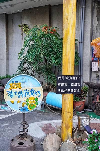 清心緣蔬食坊_201116_4.jpg