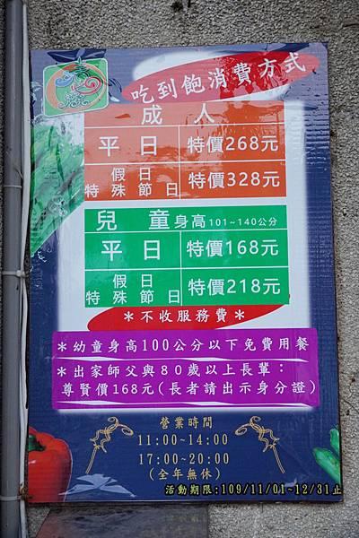 清心緣蔬食坊_201116_7.jpg