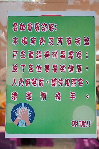 清心緣蔬食坊_201116_9.jpg