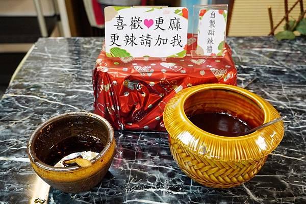 清心緣蔬食坊_201116_82.jpg