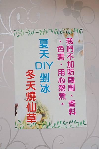 清心緣蔬食坊_201116_101.jpg