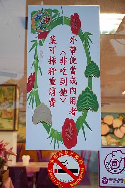 清心緣蔬食坊_201116_8.jpg