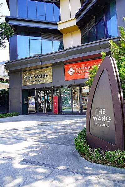 The Wang_201117_2.jpg
