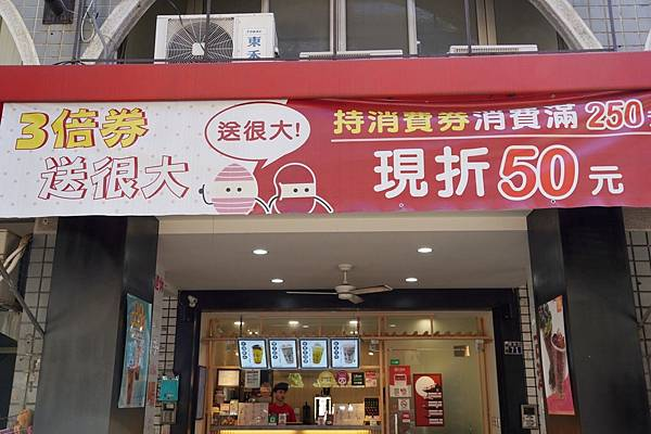 古津GOODRINK_201120_3.jpg