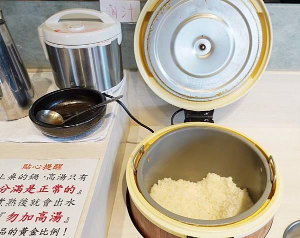 好燙鍋物_201126_17.jpg