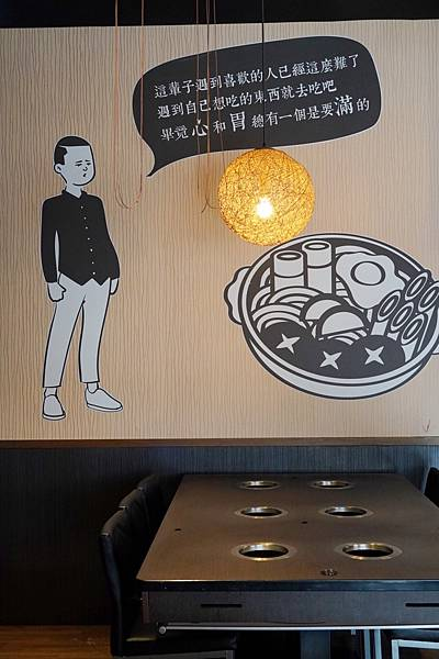 好燙鍋物_201126_36.jpg