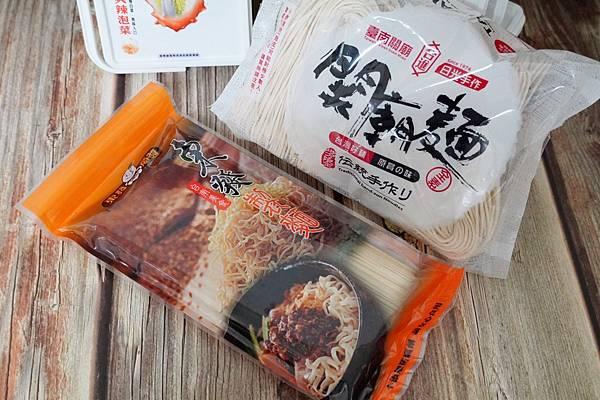 洪祖師食品_201128_16.jpg